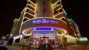 فندق رونا الخبر