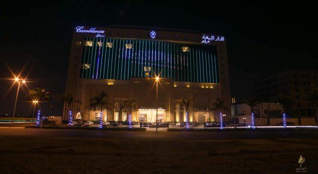 فندق الدار البيضاء جراند جدة