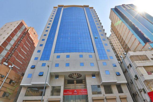 تقرير مفصل عن فندق ديار الرشد للشقق الفندقية مكة المكرمة حجوزاتك