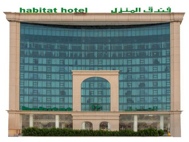 فنادق الخبر خمس نجوم