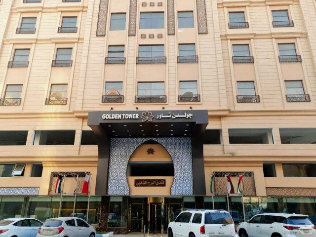 فنادق الخبر مع جاكوزي خاص