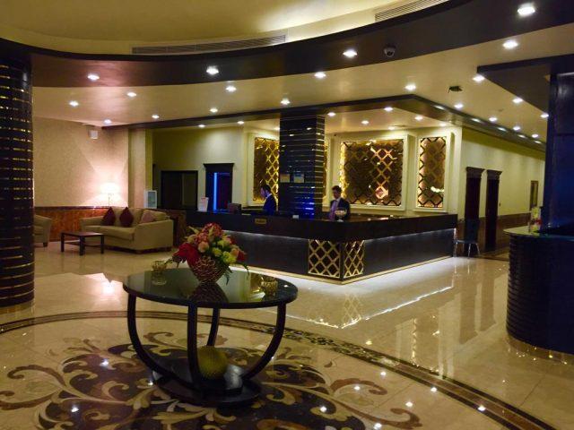 فنادق حي المروج الرياض