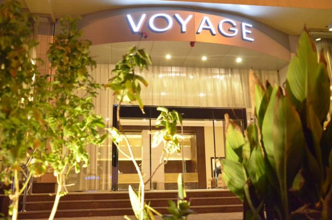 فنادق حي السفارات بالرياض