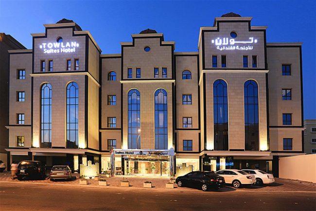 فنادق قريبة من الظهران مول