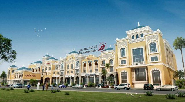 فنادق على طريق الشيخ جابر بالرياض