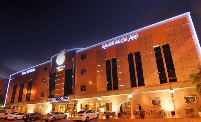 فنادق الرياض حي الروضه