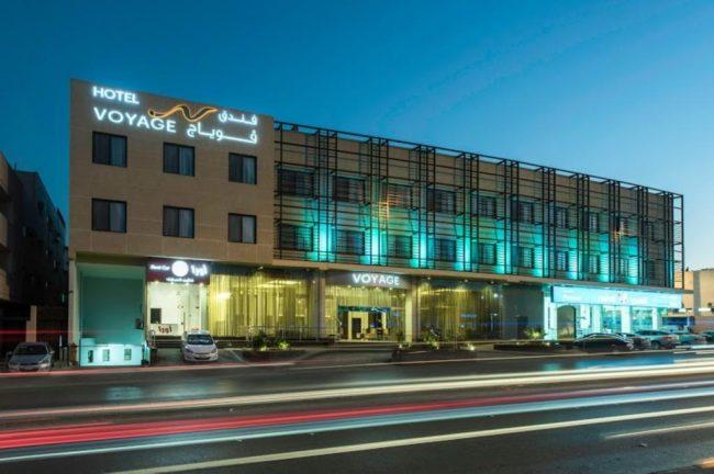 فندق فوياج