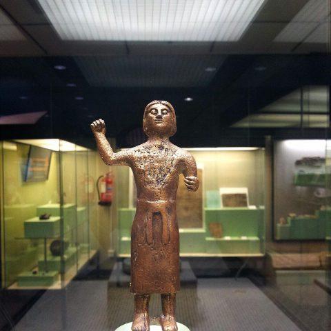 اماكن سياحية في الرياض - متحف الآثار