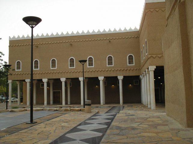 متحف قصر المربع