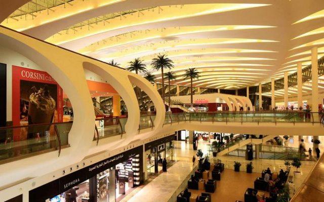مراكز التسوق الكبرى