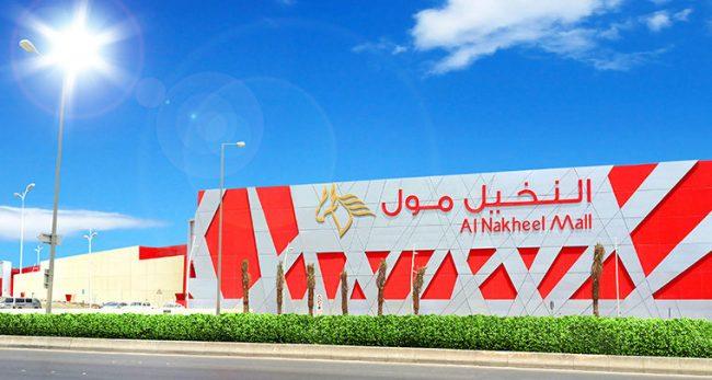 النخيل مول اماكن سياحية في الرياض