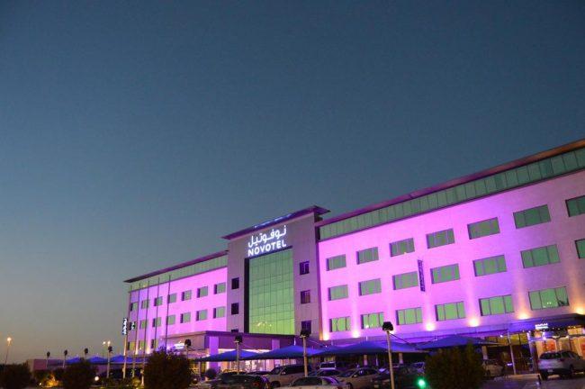 فندق نوفوتيل ينبع البحر فنادق ينبع للعرسان