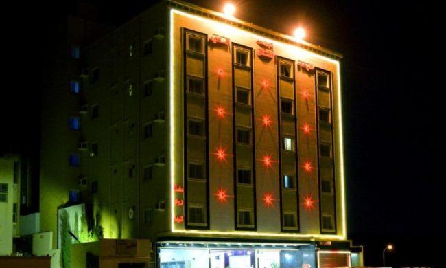 الرهاء للوحدات السكنية