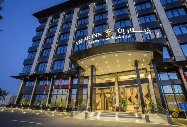 فندق فيلار إن فنادق الطائف للعرسان